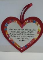 inima2